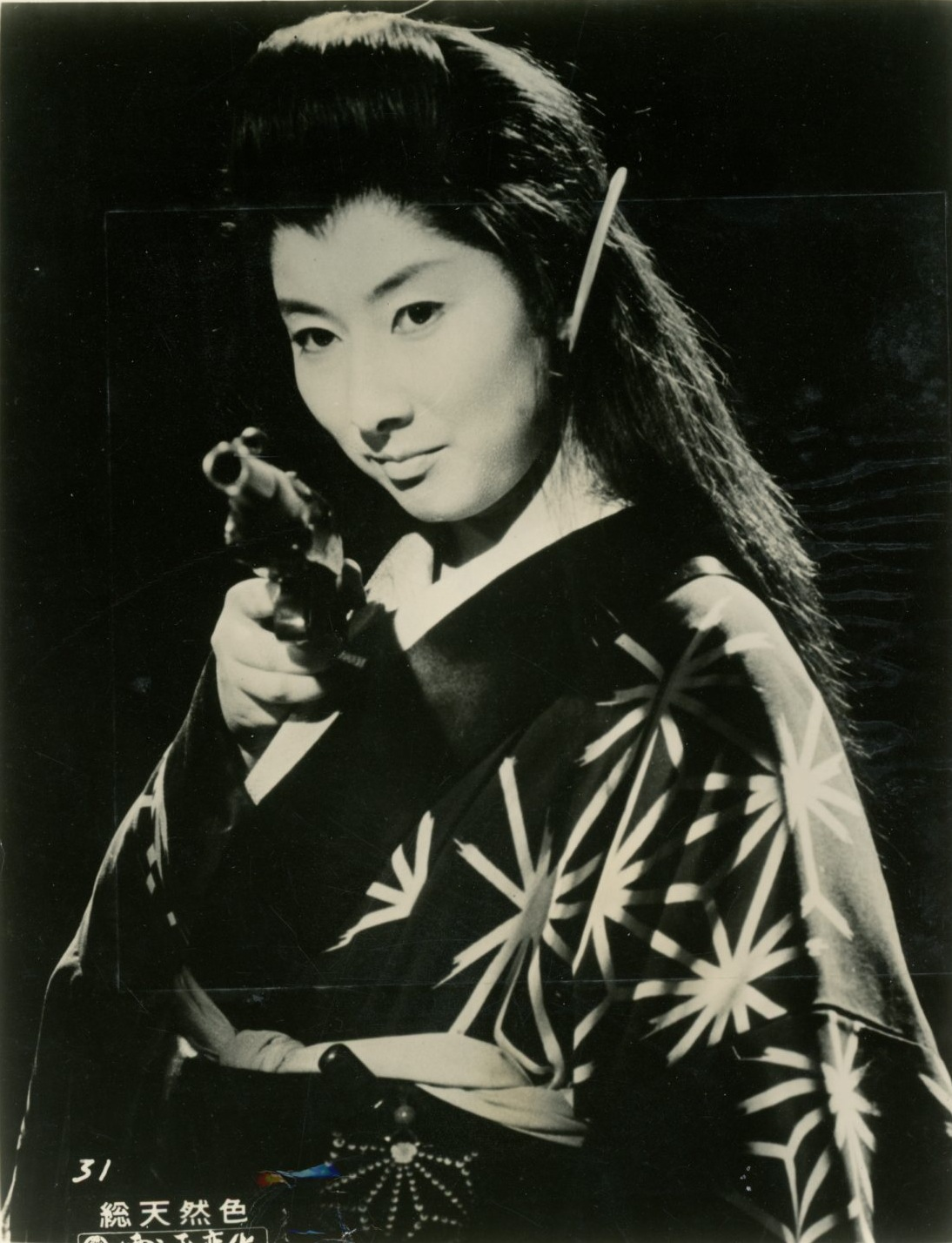 Communication on this topic: Selina Lo, fujiko-yamamoto/